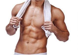 fat-loss-tips-5-quick-tricks.jpg